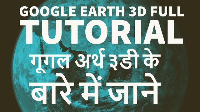 How To Use Google Earth 3D In Android Phone Full Tutorial In