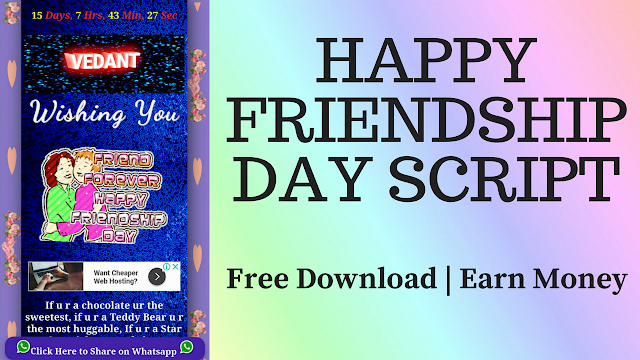 Happy Friendship Day 2018 wishing website script🔥Unlimited