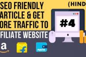 How to write seo friendly article for affiliate website and get more traffic to your website 2019