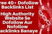 Free dofollow backlinks list-Nofollow backlinks-How to get dofollow & nofollow backlinks 2019
