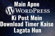 Free download timer countdown button video for wordpress like url shortner website 2019 Hindi