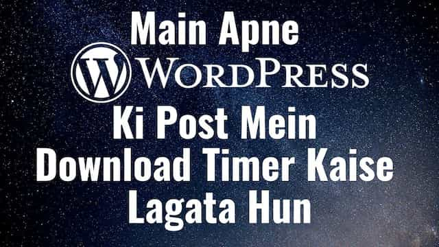 Free download timer countdown button video for wordpress like url shortner website 2019 Hindi