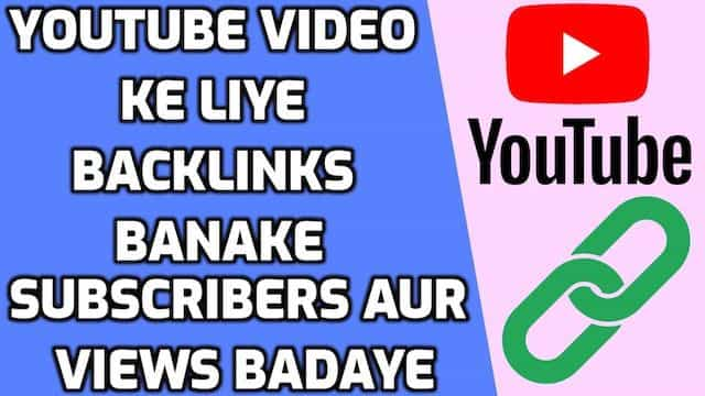 How to create best youtube video backlink-Youtube video channel seo tips 2019 (Hindi)